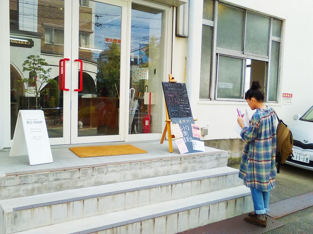 2015.10.17. レトロ印刷音楽会 3
