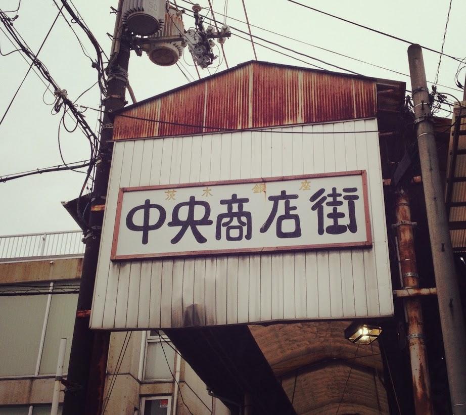 いばおん 2015.4.5. 6