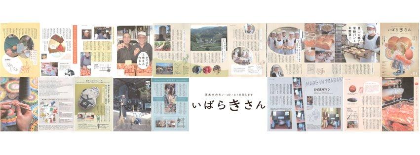 2015.5.5. 茨木音楽祭 26